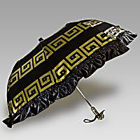 Designer Italian Luxury Umbrellas