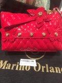 Thank You Designer Italian Bags